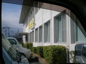泉大津税務署