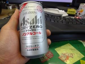 ノンアルコール発見