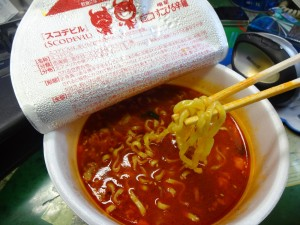 スープの色がおかしい
