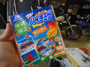 沖縄限定 ハイチュウ マンゴー味