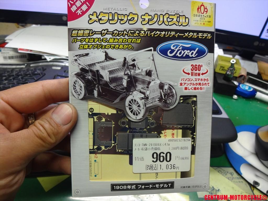 フォード・モデルTの画像 p1_36