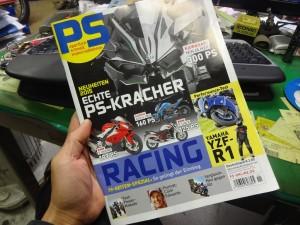 ドイツのオートバイ雑誌