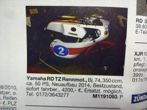 TZ350
