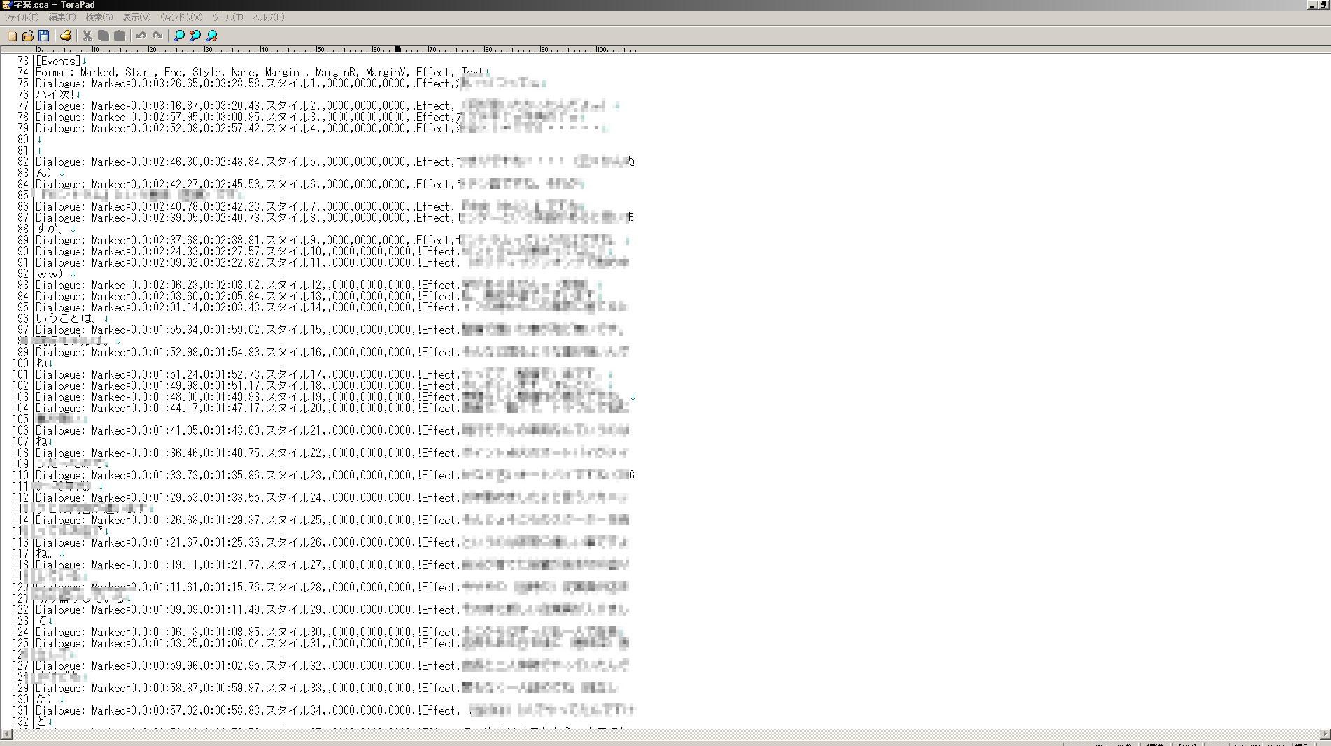 字幕ファイルの中身