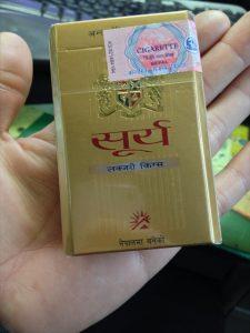 ネパールのタバコ SURYA