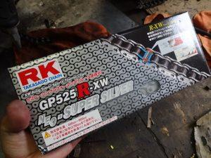 RK製 GP525R-XW