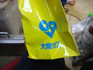 大阪ガスの紙袋