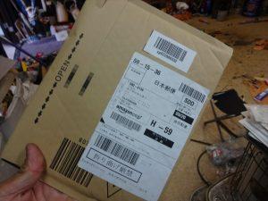 郵便で届いた部品