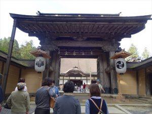 金剛峯寺 正門