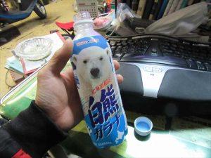 白熊ガラナを飲んでみた