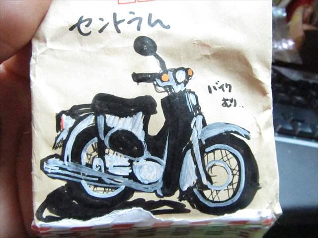バイクの絵