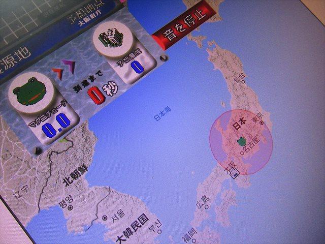 【防災行政無線】 自動放送内容(試聴)   臼杵市役所
