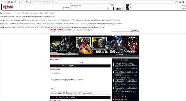 てんちょのブログ