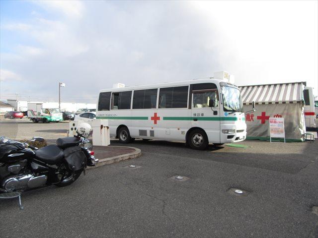 イントルーダークラシックと献血車