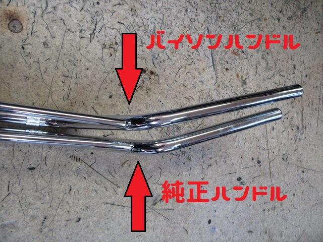 持ち手部分の長さの比較