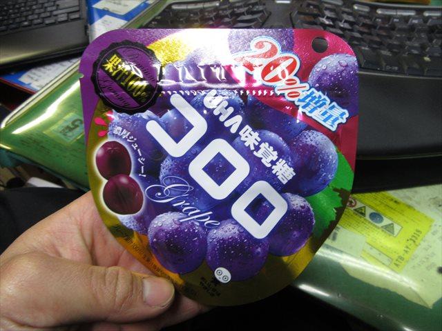 UHA味覚糖 コロロ